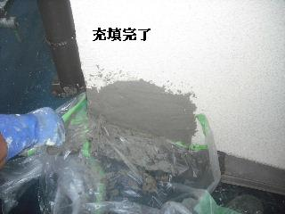 土壁剥落と屋根工事と・・・_f0031037_2005121.jpg