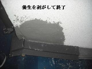 土壁剥落と屋根工事と・・・_f0031037_2005982.jpg