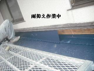 土壁剥落と屋根工事と・・・_f0031037_2011152.jpg