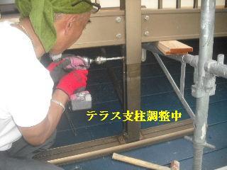 土壁剥落と屋根工事と・・・_f0031037_2011913.jpg
