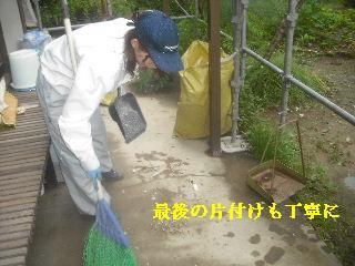 土壁剥落と屋根工事と・・・_f0031037_202980.jpg
