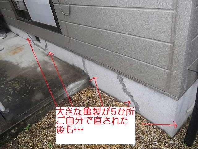c0186441_18285332.jpg