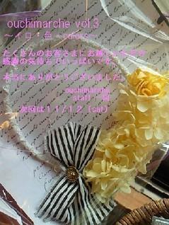 f0194748_23251635.jpg