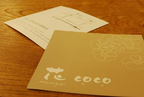 shop card_c0130553_2103789.jpg