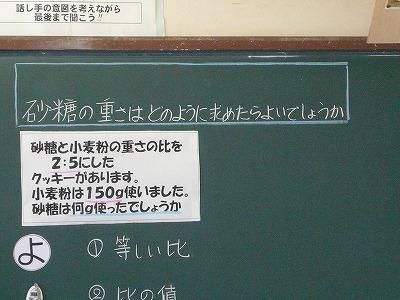 b0211757_1832155.jpg