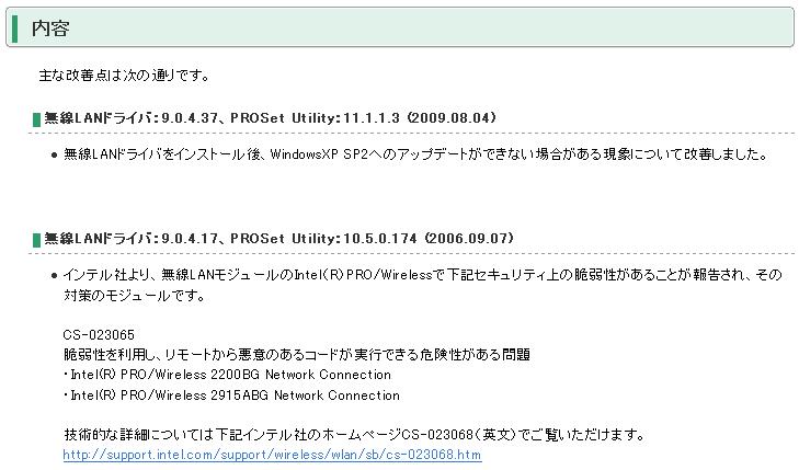 b0045558_1944933.jpg