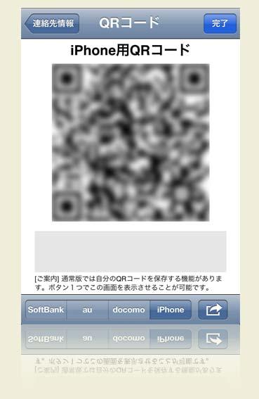 b0068658_22284018.jpg