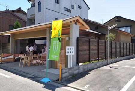 建物完成見学会 「中庭のある家」_e0164563_9413248.jpg