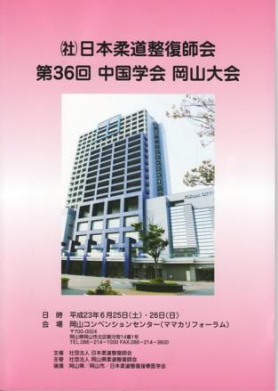 b0052170_20532781.jpg