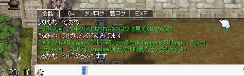 f0097275_2092943.jpg