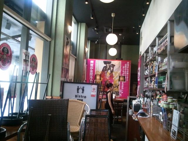 (川崎)ラ チッタデッラで、バラサムメニュー展開中!_f0162980_17341488.jpg