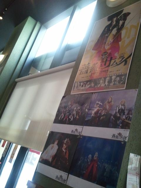 (川崎)ラ チッタデッラで、バラサムメニュー展開中!_f0162980_17343771.jpg
