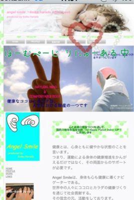 f0016981_1757455.jpg