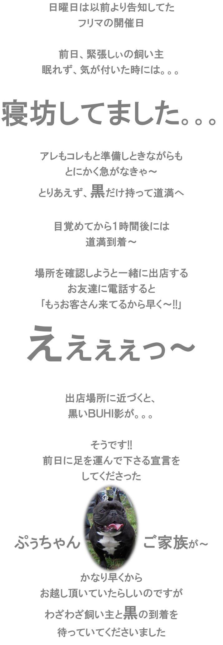 e0199784_103159.jpg
