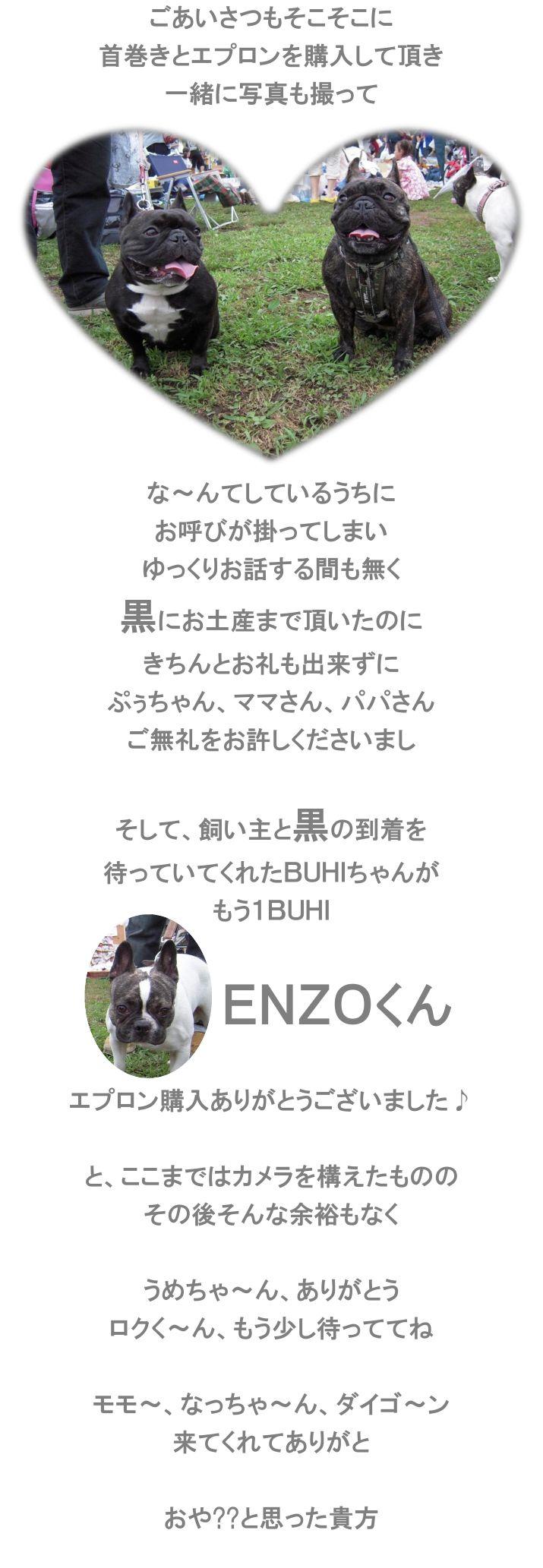 e0199784_104450.jpg