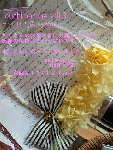 d0230985_1321078.jpg