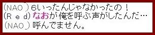 b0096491_13191610.jpg