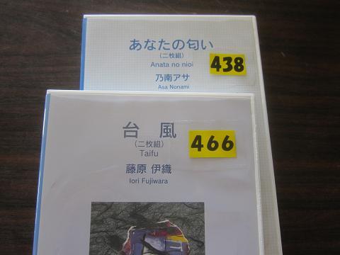 f0106692_1217966.jpg
