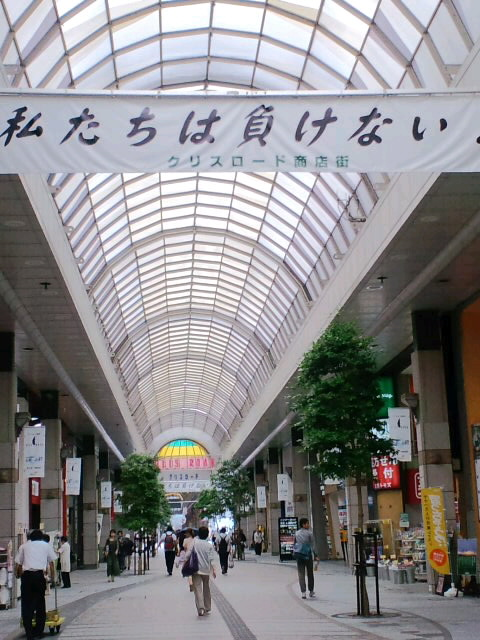 仙台ギロ友コンサート_c0106100_2038141.jpg