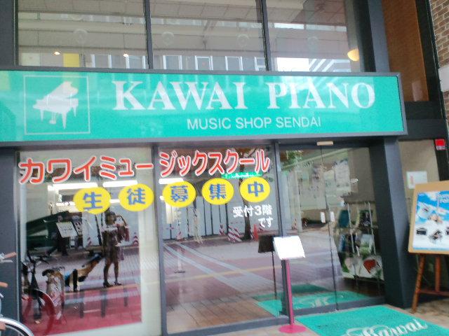 仙台ギロ友コンサート_c0106100_2038187.jpg