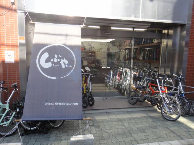 東京出張_c0132901_2123375.jpg