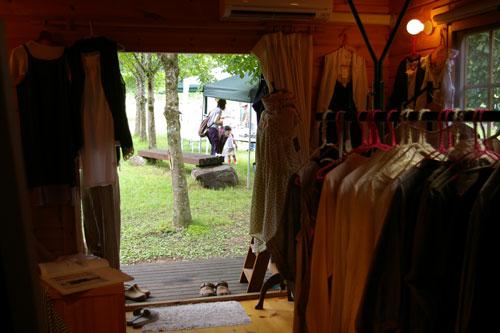 芝生。まわるマーケット ・ その二_a0162603_1440037.jpg