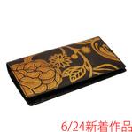 坂本これくしょんに あたらしい長財布のご紹介です!_c0145608_1614859.jpg