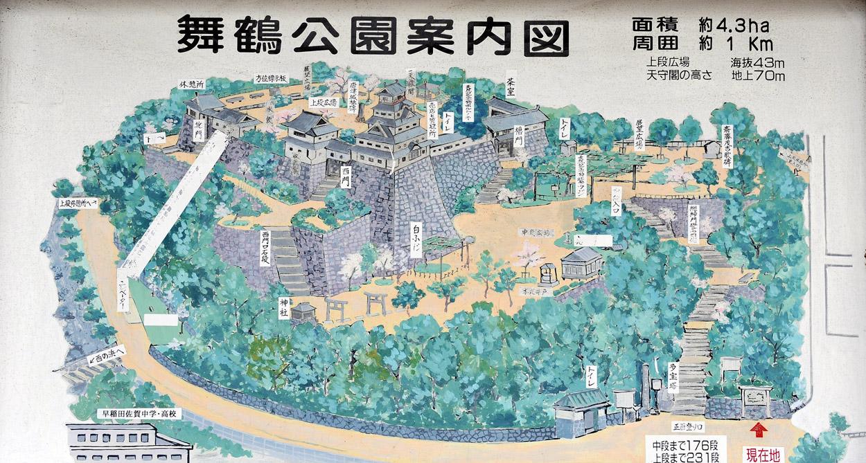 唐津城 (佐賀県)_a0042310_1526491.jpg