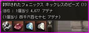 b0062614_1151721.jpg