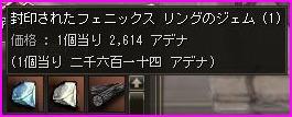 b0062614_1154651.jpg