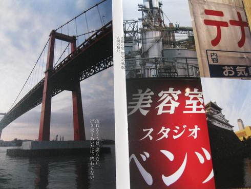 「2011年北九州の旅」~~~~~~_a0125419_13583782.jpg