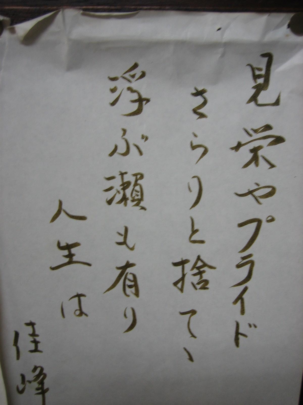 b0197533_0415960.jpg