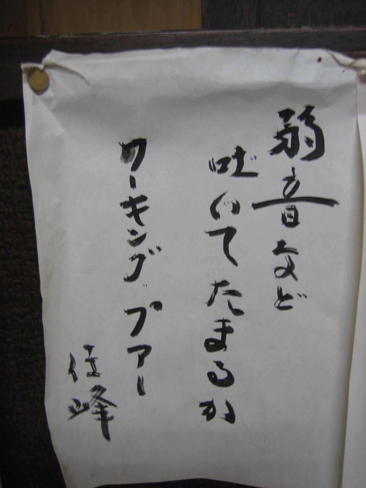 b0197533_0424158.jpg