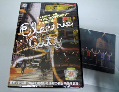 Electric City の  DVDが来たっ_e0097534_1752995.jpg