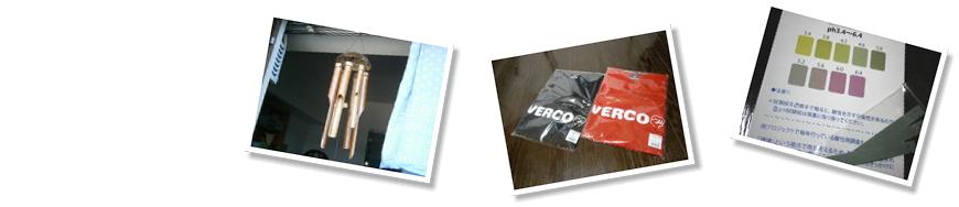 竹風鈴、チャリティーTシャツ、酸性雨調査のph試験紙