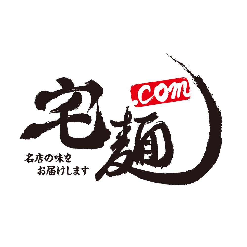 真珠貝を狙う潜水夫 ‐宅麺.com‐_e0173239_6381576.jpg