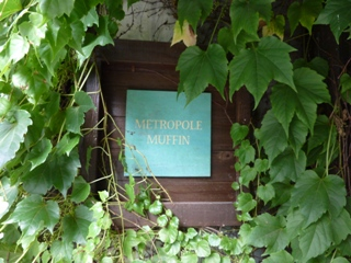 MetropoleMuffin★メトロのマフィン 熊本市薬園町。_a0143140_2325368.jpg