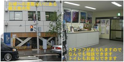 「おひさま」コース(奈良井宿・松本・安曇野)と白馬・栂池 その2_a0084343_1085713.jpg