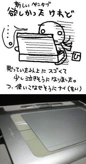 c0088343_1917021.jpg
