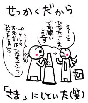 c0088343_1917046.jpg