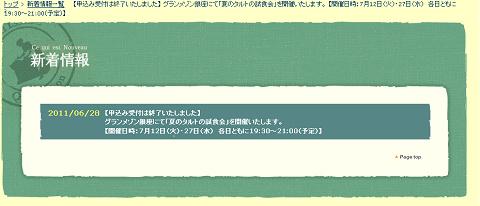 b0001453_14282067.jpg