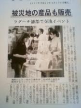 f0088753_7395858.jpg