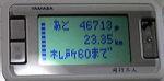 f0065954_21524128.jpg