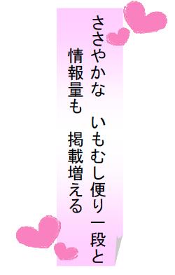 c0214657_17014100.jpg