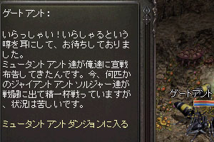 b0048563_3123615.jpg