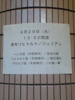 f0006565_13251695.jpg
