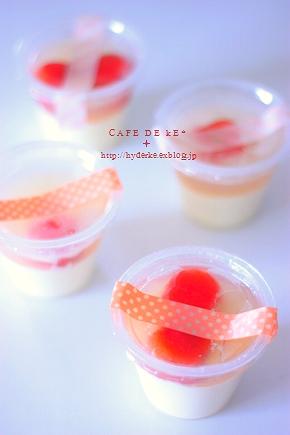 レアチーズケーキ トマトのコンポートのせ :9 。_e0173666_22495513.jpg