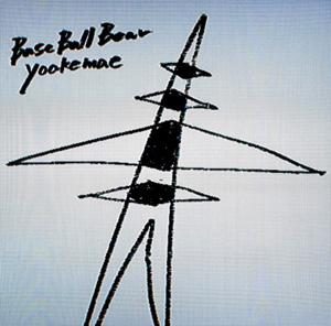 Base Ball Bear、結成10周年を記念して2度目の武道館ワンマン決定_e0197970_13344177.jpg