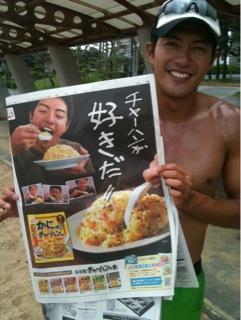 読売新聞_d0118072_18574159.jpg