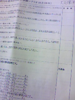 f0107072_23212159.jpg